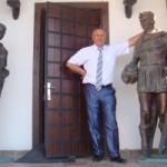 Ялтинский Валерий Владимирович