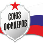 Комиссарова Елена Дмитриевна