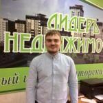 Ковалев Александр Александрович
