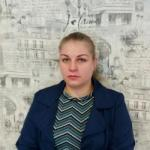 Никитина Юлия Евгеньевна