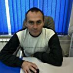 Лаврухин Александр