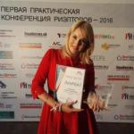 Рудакова Олеся Сергеевна