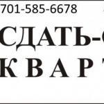 Байженов Талгат