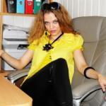 Абалихина Юлия Геннадьевна