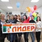 Федотова Наталья Анатольевна