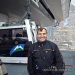 Серж Сергей Сергеевич