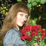 Каратаева Юлия Анатольевна