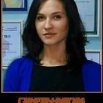 Синельникова Светлана
