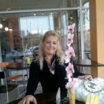 Нестеренко Анастасия Андреевна