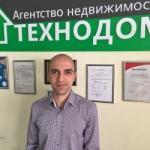 Мурадян Артем Самвелович