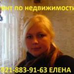Давыдова Елена Анатольевна