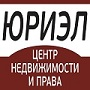 Пашун Андрей Васильевич