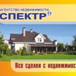 Ломакина Светлана