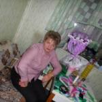 Гранат Елена Вячеславна