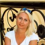 Минкина Людмила Николаевна