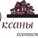 Прошкина Светлана Викторовна
