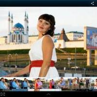 Габидуллина Изольда Ринатовна