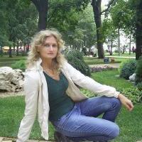 Александра М