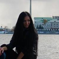Кондратьева Наталья Анатольевна