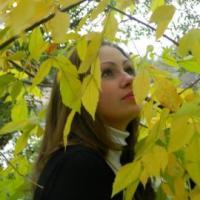 Федоренко Надежда Игоревна