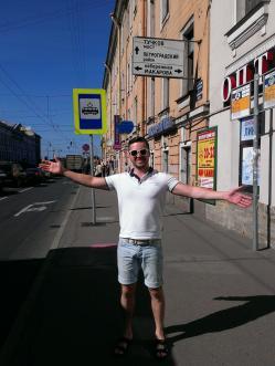 Тучков Андрей