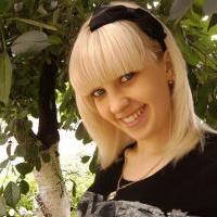 Китайгородская Кристина Витальевна