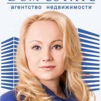 Буслаева Наталья Анатольевна
