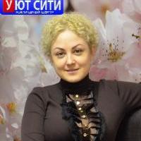 Павленко Кристина Аслановна