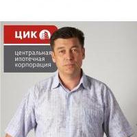 Кутузов Олег Анатольевич