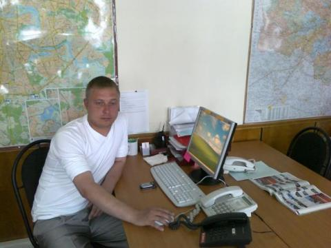 Волков Максим Алексеевич