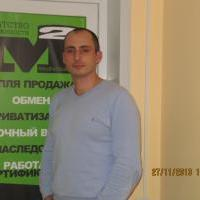 Крупин Денис Валерьевич