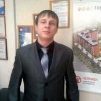 Харьков Евгений Игоревич