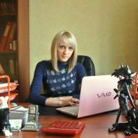 Нумолова Олеся Михайловна