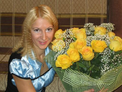 Урсатая Ольга Борисовна
