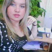 Коноплева Наталья Александровна