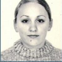 Бутакова Наталья Васильевна