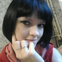 Кордюкова Алина Cергеевна