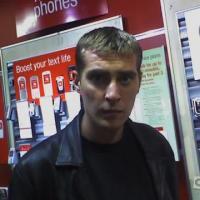 Григорьев Денис Евгенивич