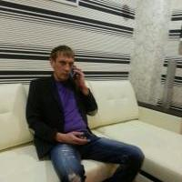 Шибко Виталий Валерьевич