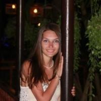Алишина Ольга Вячеславовна