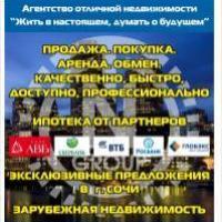 Журавлев Евгений Игоревич