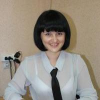 Ерофеева Людмила Мухарбиевна