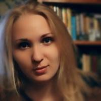 Волошина Наталья Дмитриевна