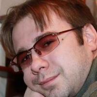 Еремкин Александр Сергеевич