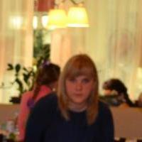 Плотникова Татьяна
