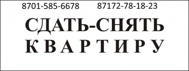 Байженов Талгат Владимирович