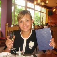 Степанова Ольга Сергеевна