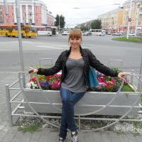 Ганина Яна Александровна