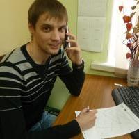 Салихов Андрей Владимирович