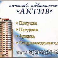 Антоникова Наталья